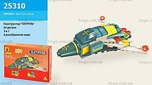 Конструктор для детей Ausini «Самолет», 25310