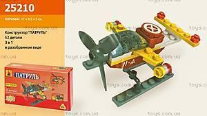 Конструктор для детей Ausini «Вертолет», 25210