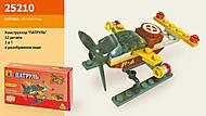 Конструктор для детей Ausini «Вертолет», 25210, фото