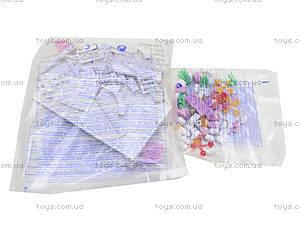 Конструктор для детей Cogo «Красивая принцесса», CG3266, toys.com.ua