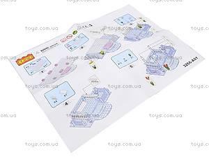 Конструктор для детей Cogo «Красивая принцесса», CG3266, купить