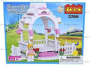 Конструктор для детей Cogo «Красивая принцесса», CG3266, цена