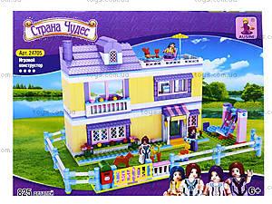 Конструктор для детей «Дом», 24705, цена