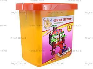 Конструктор для детей «Дом на деревьях», 01388813, цена