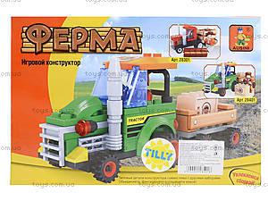 Конструктор для детей «Ферма», 103 детали, 28401, купить
