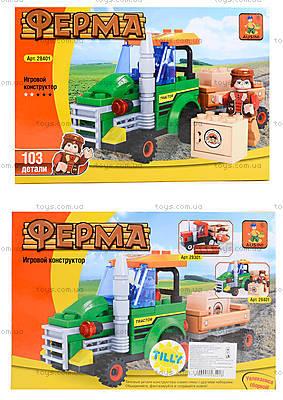 Конструктор для детей «Ферма», 103 детали, 28401