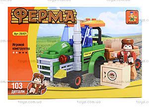 Конструктор для детей «Ферма», 103 детали, 28401, отзывы