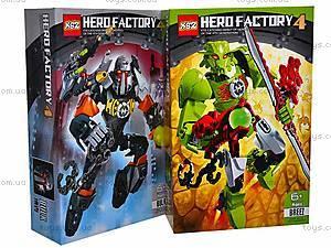 Конструктор для детей Hero Factory 4, 801-804
