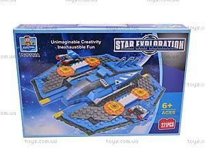 Конструктор для детей «Исследование космоса», TS20112A, игрушки
