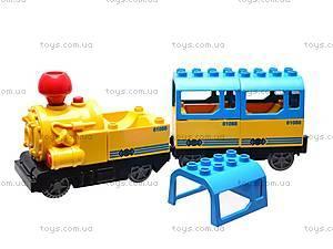 Конструктор для детей «Железная дорога», 6188C-rus, игрушки