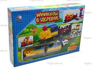 Конструктор для детей «Железная дорога», 6188C-rus