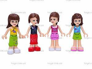Конструктор для детей «Модный магазинчик», 5232, игрушки