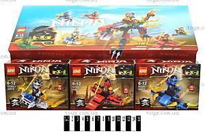 Конструктор для детей Ninja «Боевое задание», SX3004