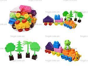 Конструктор для детей «Поезд и два прицепа», 02-408