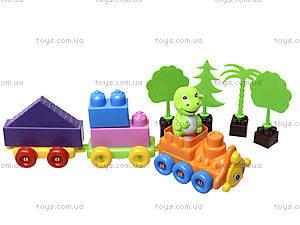 Конструктор для детей «Поезд и два прицепа», 02-408, игрушки