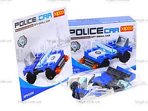 Конструктор для детей «Полицейская машина», XP93506, фото