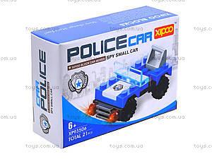 Конструктор для детей «Полицейская машина», XP93506, отзывы