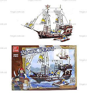 Конструктор для детей «Пираты», 30009