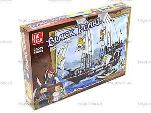 Конструктор для детей «Пираты», 30009, игрушки
