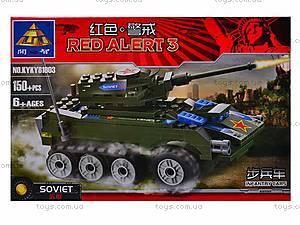Конструктор для детей «Red Alert 3», KY81003, купить
