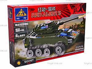 Конструктор для детей «Red Alert 3», KY81003
