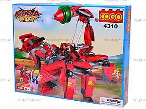 Конструктор для детей «Скорпион», 4310