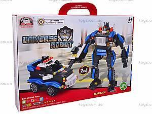 Конструктор для детей Universe robot, 81008, купить