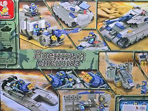 Конструктор для детей «Военный спецназ», M38-B0211R, игрушки