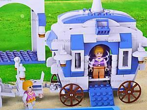 Конструктор для детей «Замок», CG3263, отзывы