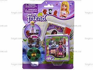 Детский конструктор для девочек «Друзья», 41036
