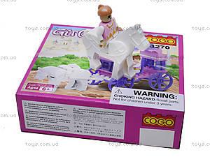 Конструктор для девочек «Красивая принцесса», CG3270, игрушки