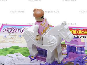 Конструктор для девочек «Красивая принцесса», CG3270, магазин игрушек
