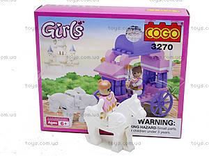 Конструктор для девочек «Красивая принцесса», CG3270, toys.com.ua