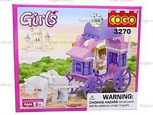 Конструктор для девочек «Красивая принцесса», CG3270, фото