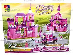Конструктор для девочек «Прекрасная принцесса», J5739A, цена