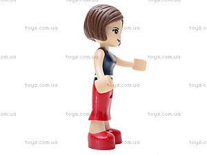 Конструктор для девочек «Счастливая семья», 5229, игрушка