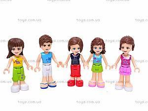 Конструктор для девочек «Счастливая семья», 5229, купить