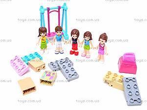 Конструктор для девочек «Счастливая семья», 5229, отзывы