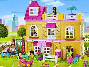 Конструктор для девочек «Счастливая семья», 5229, игрушки
