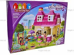 Конструктор для девочек «Счастливая семья», 5229