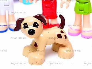 Конструктор для девочек «Счастливая семья», 5229, toys.com.ua