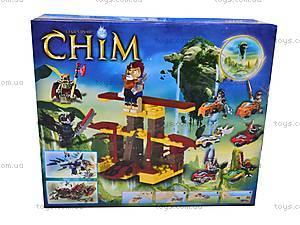 Конструктор для игры Chima, 22045, отзывы