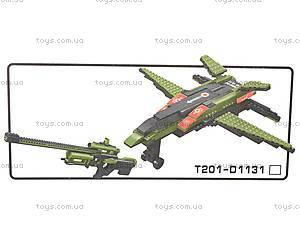 Конструктор для мальчиков «Оружие и техника», 81059, купить