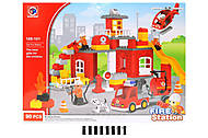 Конструктор для малышей «Пожарная станция», 188-101, фото