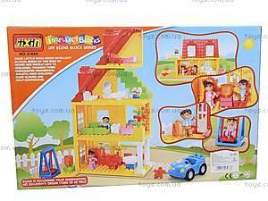 Конструктор «Дом», 3188A, детские игрушки