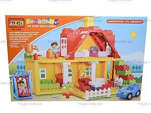 Конструктор «Дом», 3188A, магазин игрушек