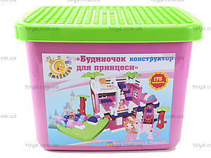 Конструктор «Дом для принцессы», 172 деталей, 01388808, цена