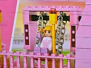 Конструктор «Дом принцессы», 18600, купить