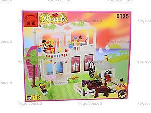 Конструктор «Дом с террасой», 0135, игрушки