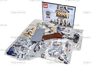 Конструктор для детей «Отель Sunshine», 628 деталей, 1127, фото